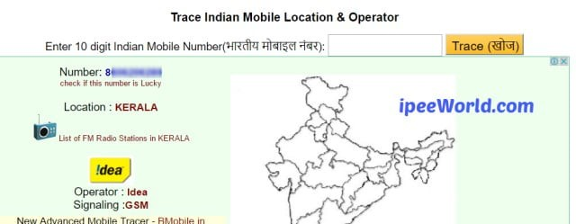 Trace Mobile Number With BharatiyaMobile