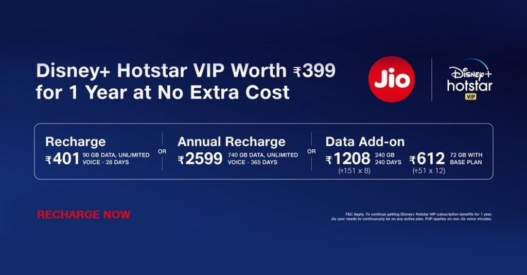free disney+ hotstar subscription with jio